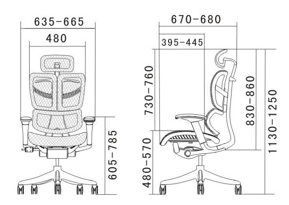 Эргономичное кожаное кресло Expert Fly размеры